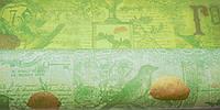 Крафт-бумага подарочная (для цветов) Ретро-любовь в зеленом цвете  10 м/рулон