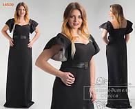 Платье женское батал в пол рюши