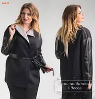 Жакет-пальто женское батал