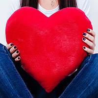 Мягкая игрушка Сердце 75 см