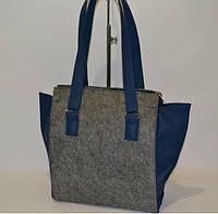 """Женская сумка """"Войлок"""" серая с синим"""