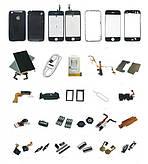 Комплектующие для телефонов и смартфонов
