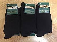 """Хлопковые носки для мужчин в ассортименте этикеток """"Чёрные"""""""