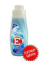Кондиционер для белья Е Fresh – 500 мл.