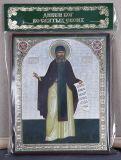Икона прп.Иоанна Затворника чудотворца Святогорского №05