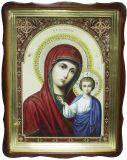 Икона Божьей Матери Казанская №08