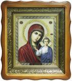 Икона Божьей Матери Казанская №06