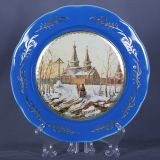 Тарелка сувенирная №08