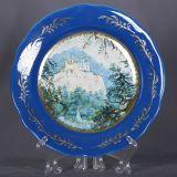 Тарелка сувенирная №11