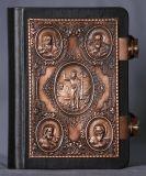 Евангелие малое, кожа (бронза) №03