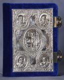Евангелие малое, бархат №03