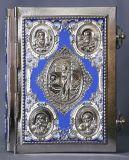 Евангелие малое, полный оклад №04