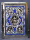 Евангелие среднее, полный оклад №01