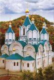 Почтовая открытка с видом Лавры №05