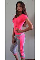 Костюм женский спортивный с бриджами