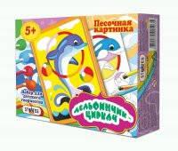 """Игра песочек """"Дельфин"""" Strateg 306, 22х20х4см."""
