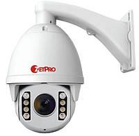 Ip видеонаблюдение ZetPro