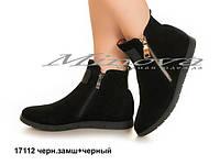 Женские ботинки натуральный замш