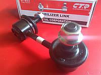 Стойка стабилизатора переднего правая chery eastar B11-2906040 CTR Корея