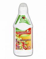 Стимовит, 500гр (овощи)