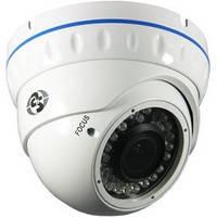 Камера купольная вандалоустойчивая AVD-H800IR-20W f=3.6 800TVL ИК-20м.