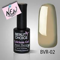 Средство для восстановления натуральных ногтей BVR-02