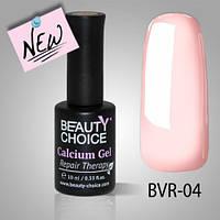 Средство для восстановления натуральных ногтей BVR-04