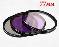 KnightX Набор фильтров 3шт UV CPL FLD 77 мм светофильтры для фотокамеры