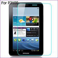 Защитное стекло на экран для Samsung Tab 2 7.0 P3100 / P3110 - HPG Tempered glass 0.3 mm