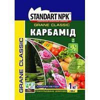 Карбамид, 1кг (Standart NPK/Агрохимпак)