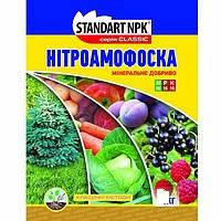Нитроаммофоска, 1кг (Standart NPK,Агрохимпак)