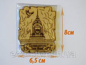 Деревянный магнит Гонг Миру