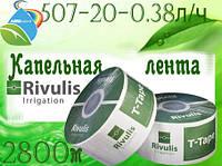 Капельная лента T-Tape ,Rivulis Irrigation (США)507mils-20 cm-380л/ч 2800 m