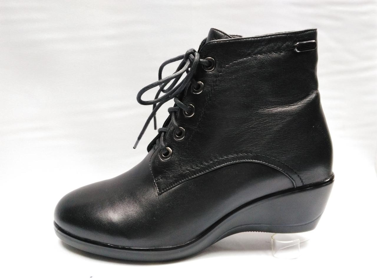 Черные кожаные ботиночки  Еrisses на танкетке  со  шнурками и молнией.Большие размеры.