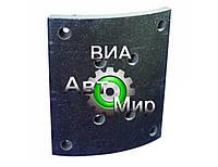 Накладка тормозная задняя (сверл.) 220мм. (ТРИБО) 5440-3502105-01