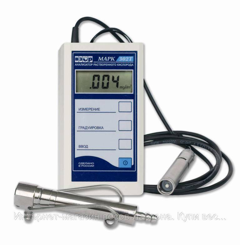 Анализатор кислорода МАРК 302