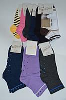 Elegant'S  короткие женские стрейчевые носки