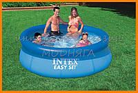 Надувной бассейн Intex Easy Set Pool 244X76 см
