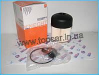 Топливный фильтр Renault Duster 1.5DCi 13-  Knecht Германия KX338/26D