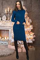 Платье вязанное синее с длинным рукавом