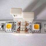 Коннектор для светодиодных лент OEM №1 8mm joint (зажим-зажим), фото 4
