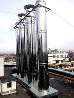 Труба 1 м термо Ф120/180 мм, фото 1