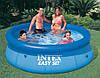 Надувной бассейн Intex Easy Set 28132 (366х76 см) с насосом