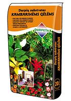 Торфяной субстрат для комнатных цветов, Durpeta, 20л. - GP0134