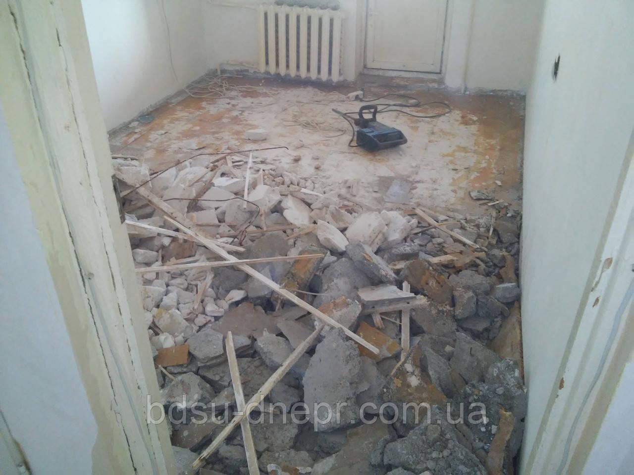 Демонтаж пола в Днепропетровске