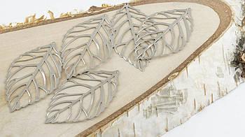 Листик металический серебро 54 мм (5 штук)