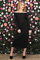 Черное платье миди длины с открытыми плечами