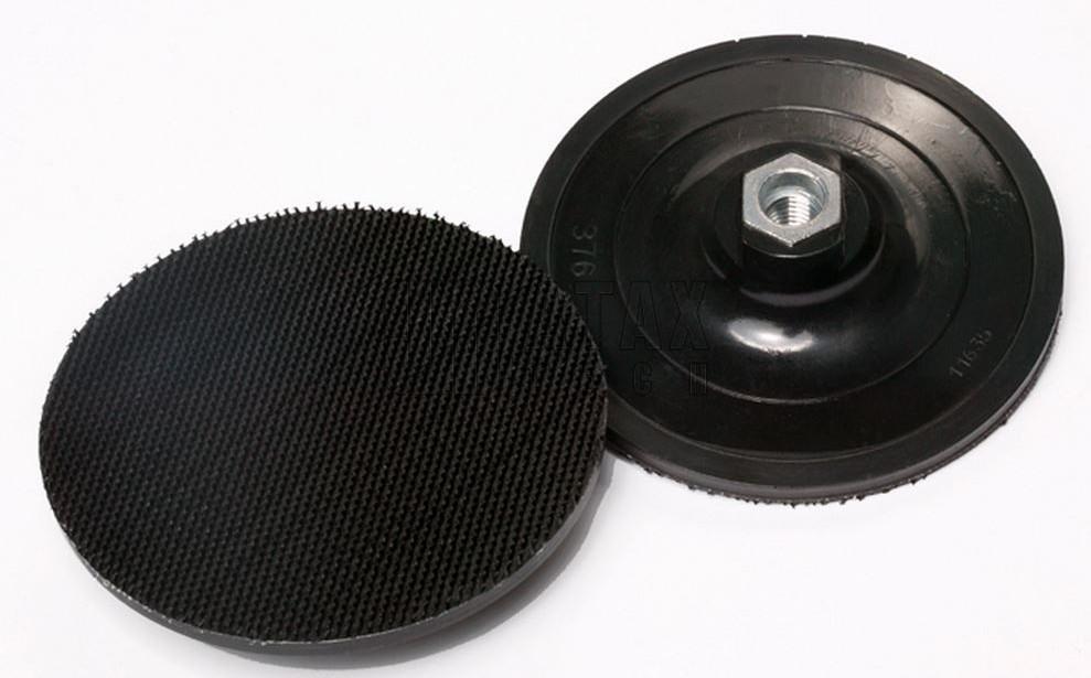 Опорный диск Klingspor HST 359 Ø 125 для самозацепляемых шлифкругов