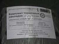 Накладки тормозные КАМАЗ ЕВРО сверленые комплект с заклепками (Трибо). 6520-3501105