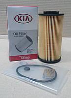 Фильтр масляный оригинал KIA Cerato 1,5 / 1,6 CRDi дизель 04-08 гг. (26320-2A002)